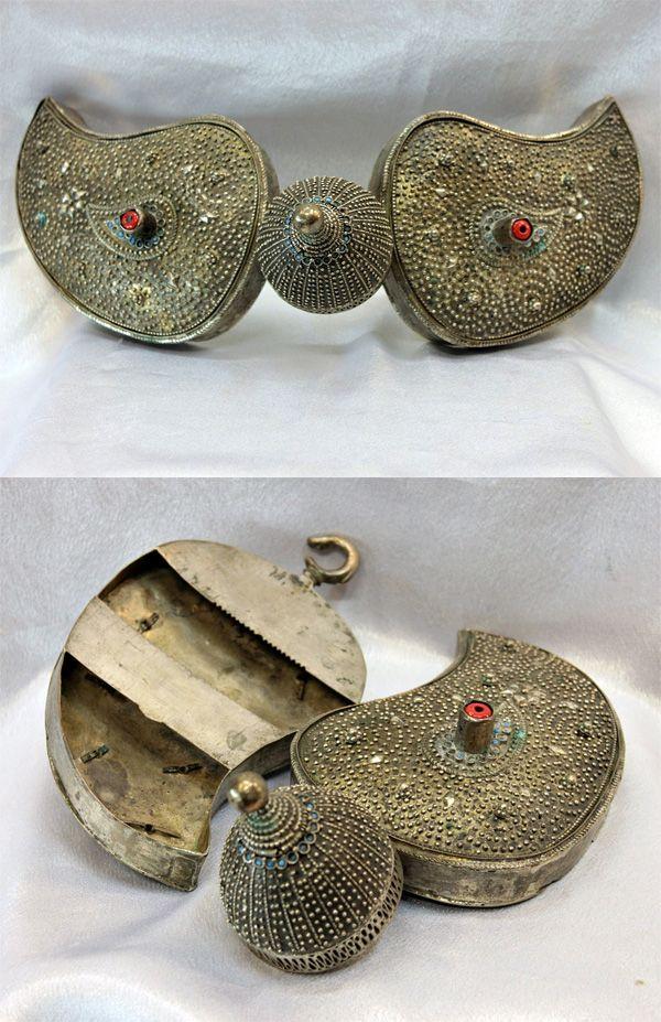 Silver-gilt  'toka' (belt buckle).  for women, late-Ottoman, Turkish work, 18th or 19th century.