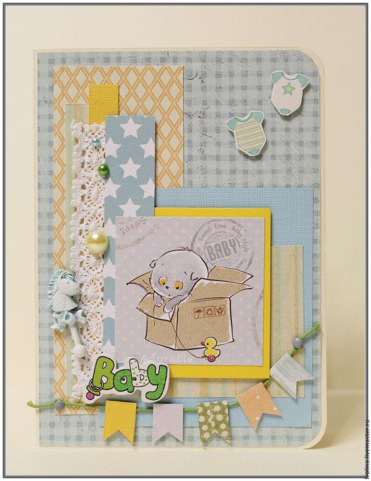 открытка для мальчика на день рождения, Валентина Петракова