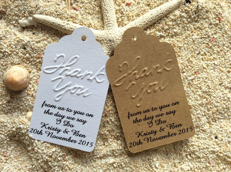 10 Brown Gift Tags Wedding Favour Personalised Thank You Embossed Bomboniere