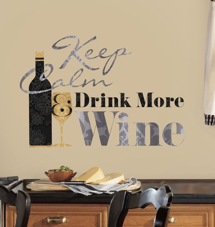 Keep calm drink more wine quote wall decal