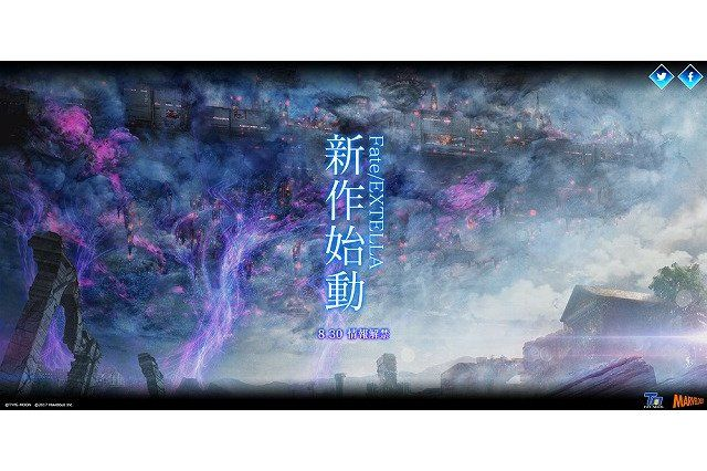 Fate/EXTELLA Opens Webpage for Newest Work | MANGA.TOKYO