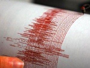 Terremoto en una región de África Oriental deja 11 muertos