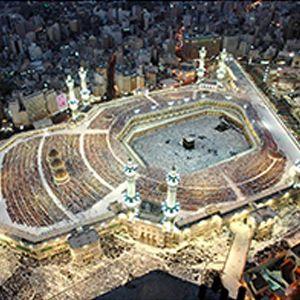 Menyelenggarakan perjalanan umrah dan haji plus dengan memiliki No. Izin Umrah D/146 Tahun 2012 - No. Izin Haji D/230 Tahun 2012
