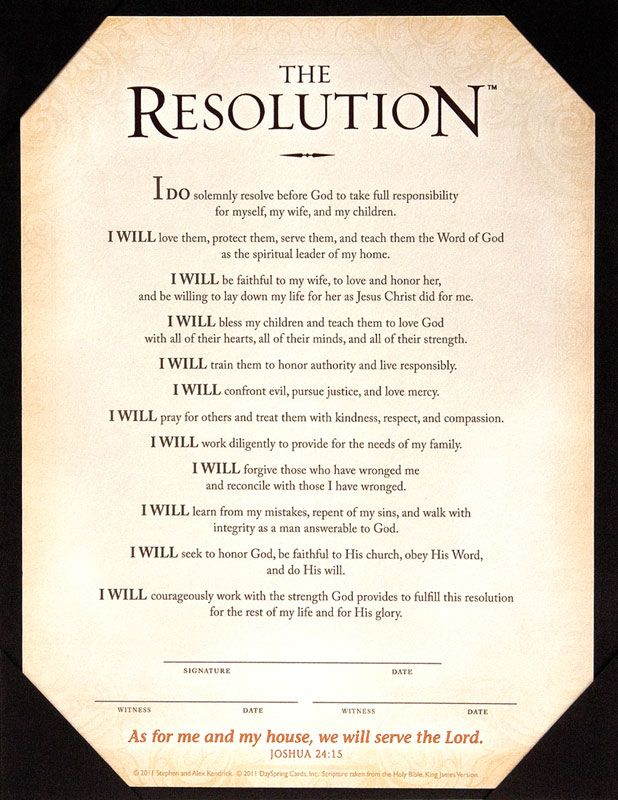 """The Resolution from """"Courageous"""" Movie    I want my husband to sign and believe this."""