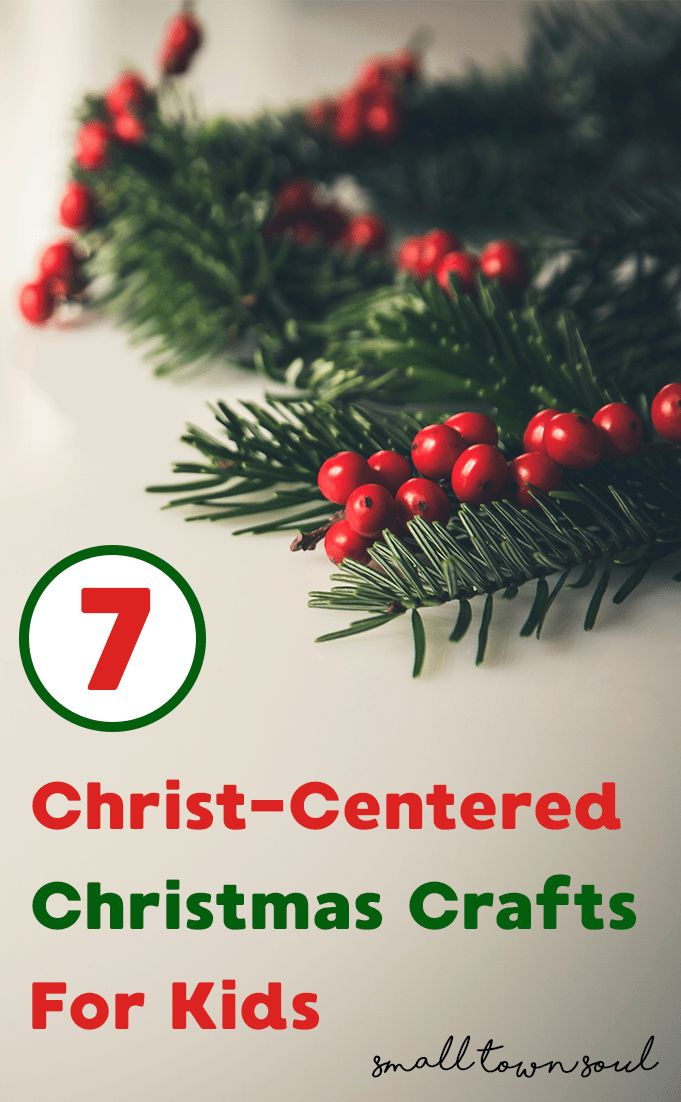 These Christ-Centered Christmas crafts are perfect for kids! #Christmas #Christmascrafts #Christcentered
