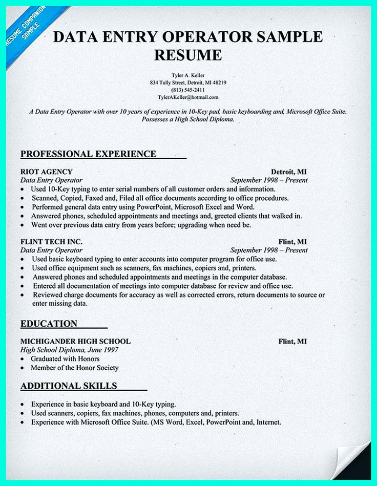 your data entry resume is the essential marketing key to get the job you seek the resume including for the data entry specialist resume must be well - Sample Resume Format For Computer Operator