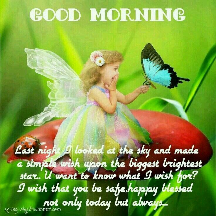 Good Morning Sisters Image : Good morning sister and all wish a nice day god bless
