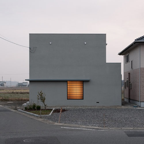 Contemporary Japanese House Design Architecture