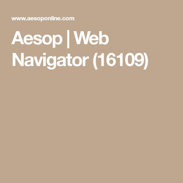 aesop web navigator