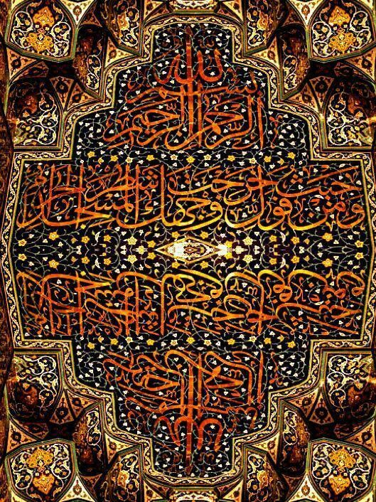 1000+ images about Islamic art on Pinterest