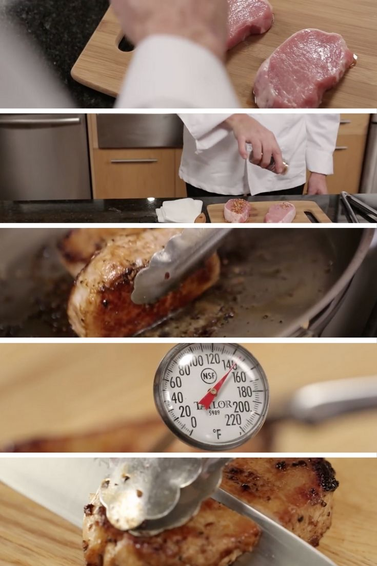 Cooking Pork Chops—delish Recipe