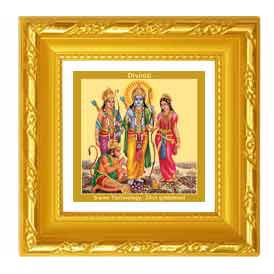 Ram, Sita, Lakshmana and Hanuman are known for chivalry, love, brotherhood and devotion. Ram Darbar is consirdered to be auspicious to be kept in home.  @ diviniti.co.in