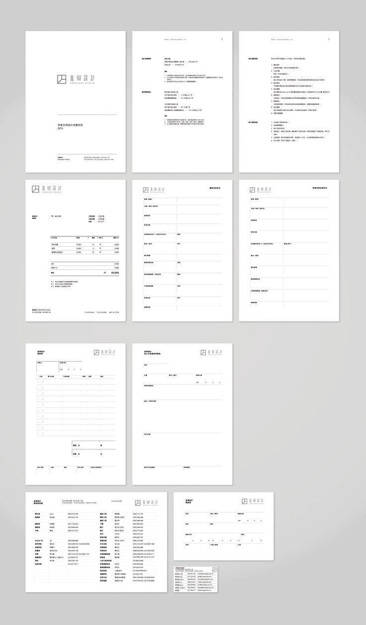 stationary design for interior design company - Ontology Design