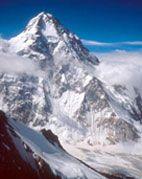 Himalayan rock salt sold per kg