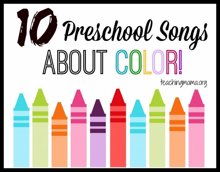 10 Preschool Songs About Color (with free printables!)