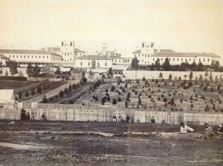 Back View of Ararat Lunatic Asylum