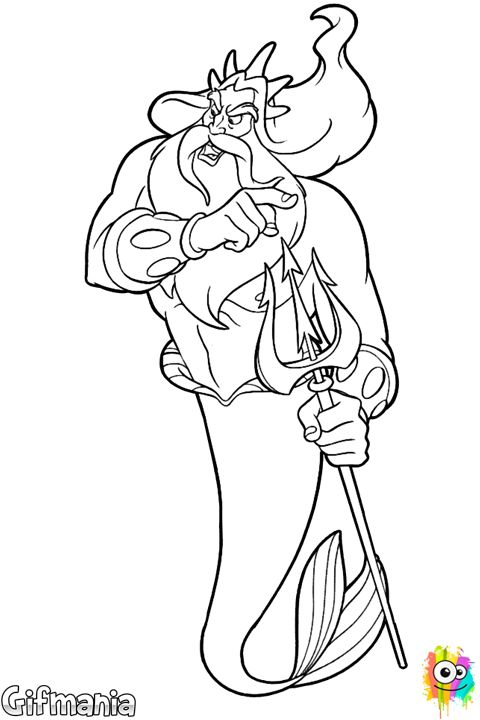 king triton coloring pages - photo#13