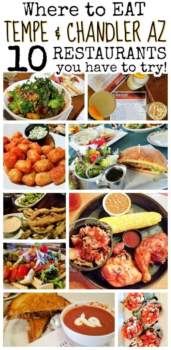 Planning a vacation to the Phoenix area? These 10 amazing Chandler Arizona & Tempe AZ restaurants are unique and serve delicious food and drinks! Definitely need this for Arizona travel planning! via @stuffedsuitcase