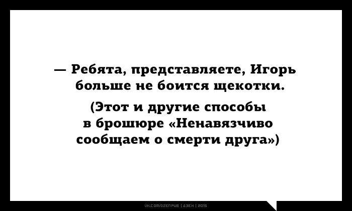 OCHHmEHlkys.jpg (700×420)