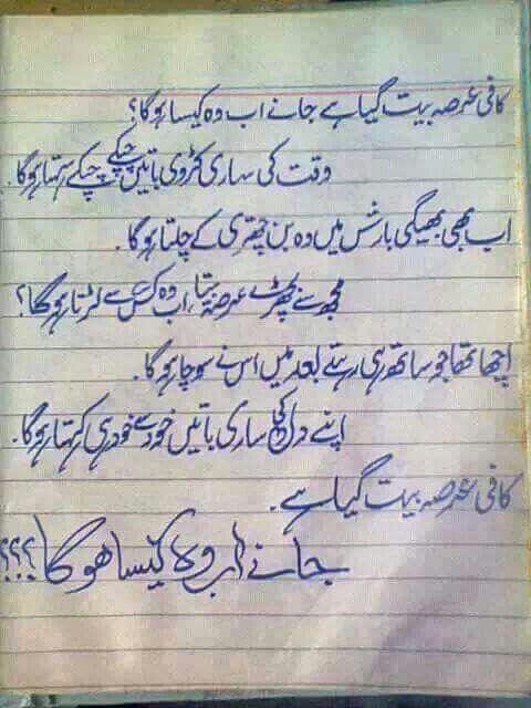 mirza ghalib life history in urdu pdf