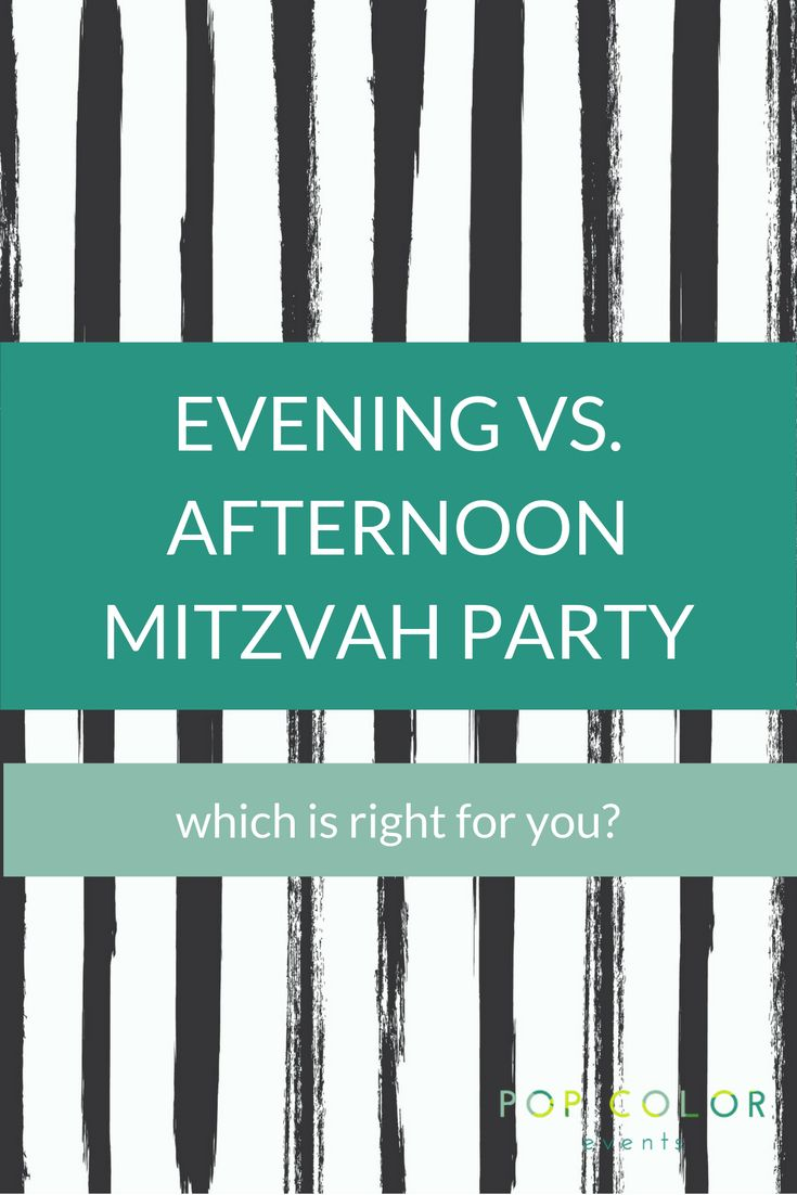 Bar mitzvah decor south florida mitzvah production by 84 west events - Debating Between An Evening Mitzvah Party Or An Afternoon Or Daytime Bar Or Bat Mitzvah Party
