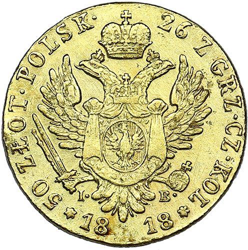 50 zlotych 1818 IB - Rare!   Coins.ee - Numismatics