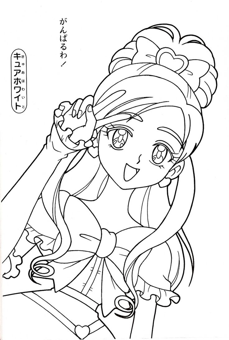 825 best anime u0026 shojo coloring book images on pinterest