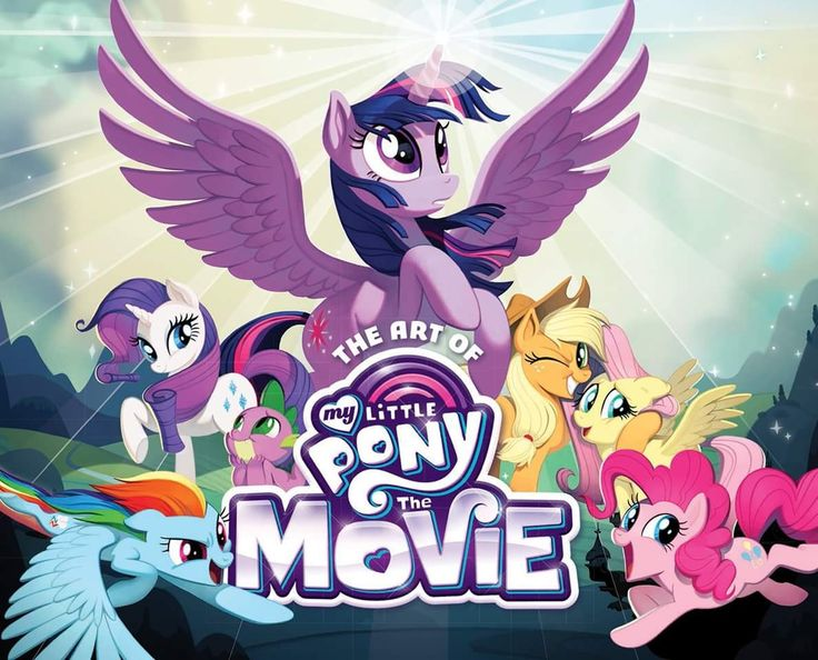 the art of my little pony: the movie (08/2017)