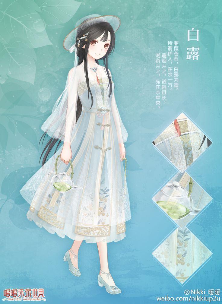 985 Best Images About Dessin Anim Manga Jeux Vid O On Pinterest Chibi Beautiful Anime Art
