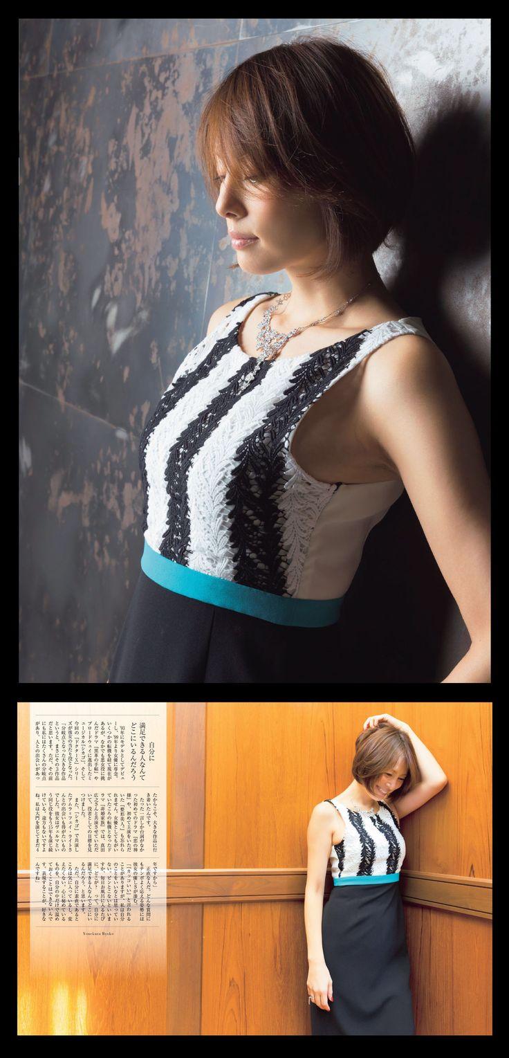 Ryoko Yonekura 米倉涼子 周刊现代