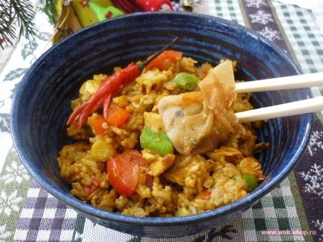 Вонтоны с моцареллой и карри рис с курицей - рецепт на Российский Wok-Shop