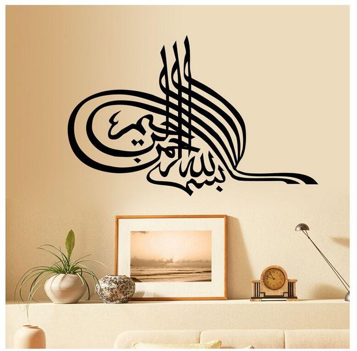 Aliexpress Buy Muslim Arabic Islamic Wall Sticker Moslem Vinyl Decals Wallpaper For Living RoomLiving Room ArtWallpaper