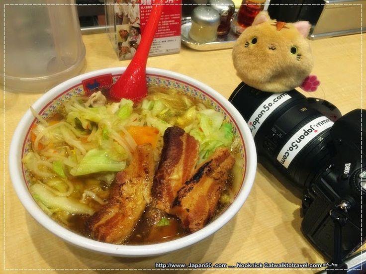 Kamukura-soup-with-noodle-ramen-shibuya-japan