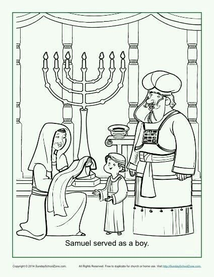 Bible Activity Coloring Page