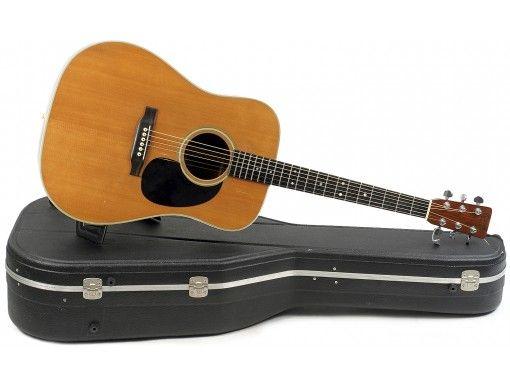 Guitare acoustique MARTIN GUITAR D-28 1972 - natural gloss @pourlesmusiciens.com