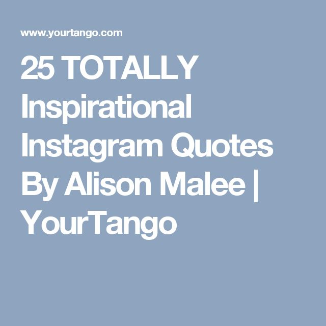 25 TOTALLY Inspirational Instagram Quotes By Alison Malee  | YourTango