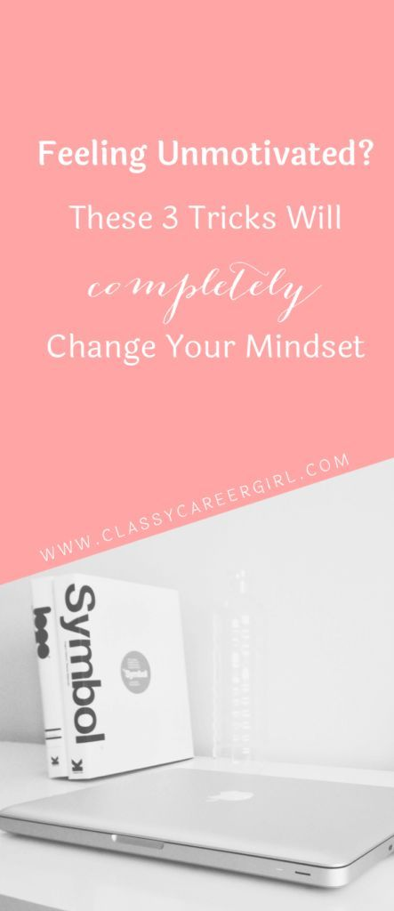 Feeling Unmotivated? These 3 Tricks Will Completely Change Your Mindset - Classy Career Girl Read more: http://www.classycareergirl.com/2017/09/unmotivated-change-mindset/