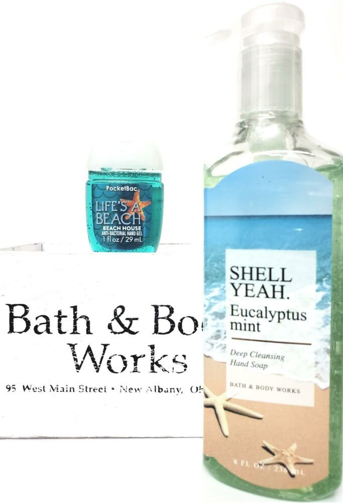 Bath And Body Works Shell Yeah Antibacterial Hand Soap Life S A