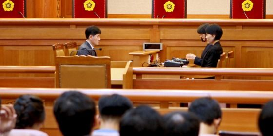 Will South Korea Recognize Rights of Conscientious Objectors?