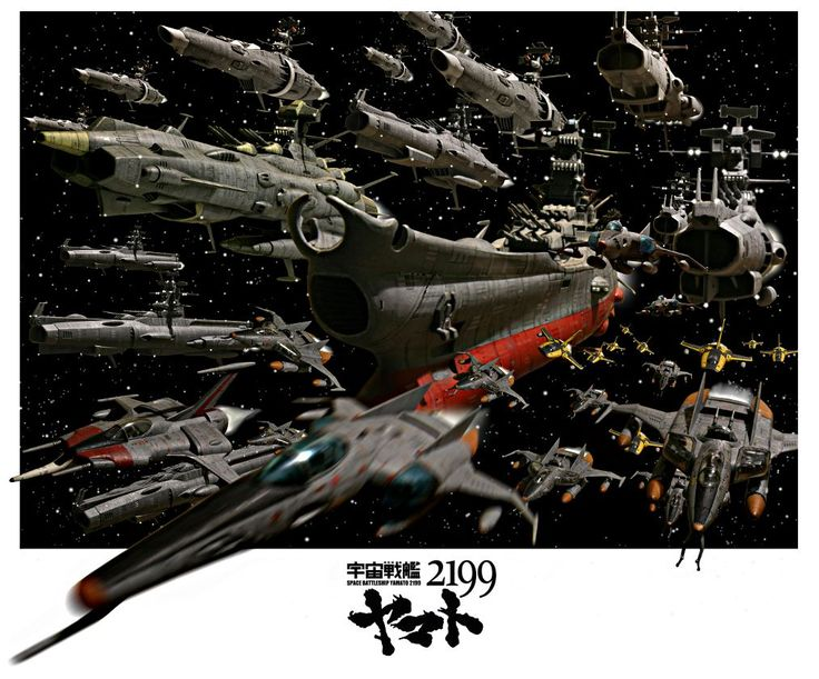 The host of some of the best STAR BLAZERS and YAMATO 2199 Content on the net. Description from blacksixredseven.blogspot.com. I searched for this on bing.com/images