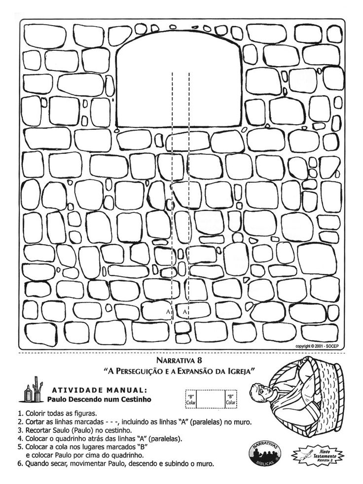 Acts 8:1-3; 9:1-3; Paul's Conversion & Baptism-Paul Escapes in a Basket Coloring Page & Craft (Instructions are not in English, however.)