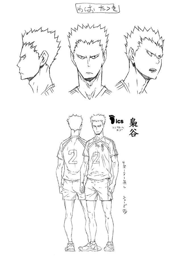 アニメ「ハイキュー!! セカンドシーズン」 CHARACTER/キャラクター