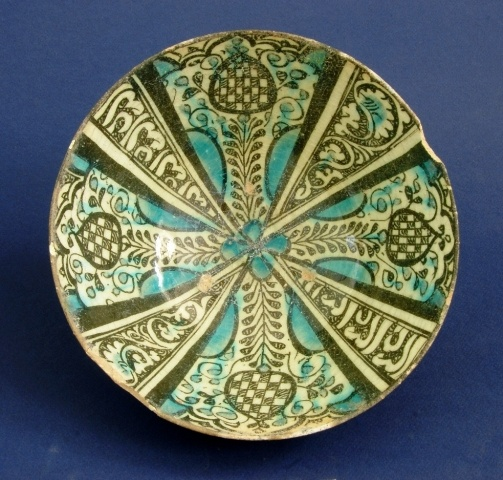 Underglaze-painted Bowl from Museum of Amman