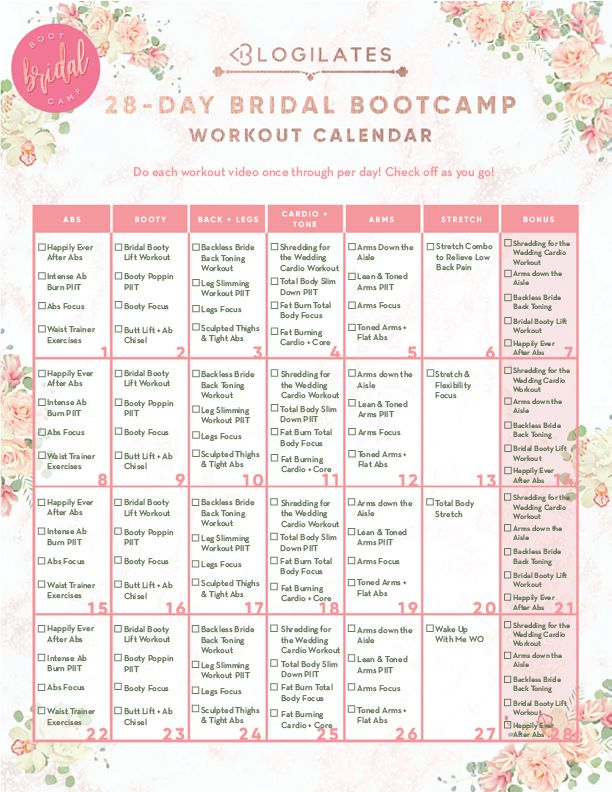 28 Day Bridal Bootcamp Workout Calendar Blogilates Fitness Food And Lots Of Pilates Bridal Bootcamp Workout Wedding Workout Plan Bridal Bootcamp