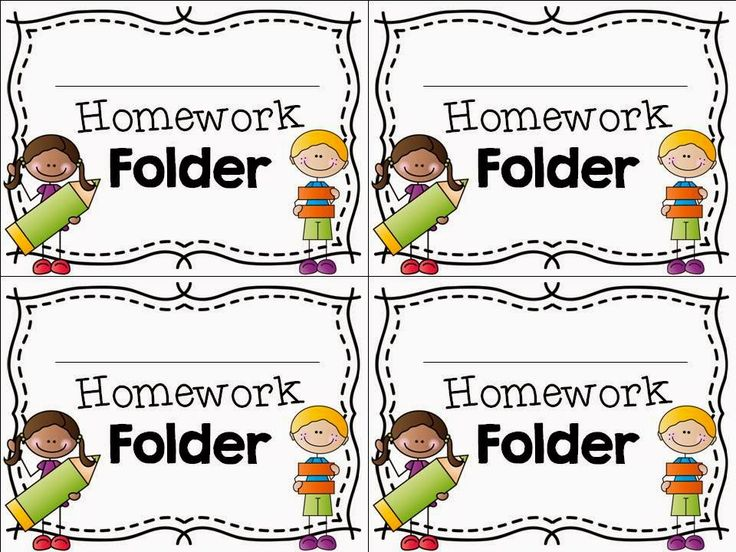 FREEBIE Homework Folder label