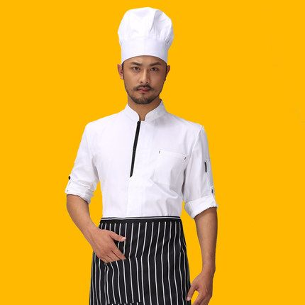 high quality 2016 long-sleeved Chef service Hotel working wear Restaurant work clothes Tooling uniform cook Tops White  color #Affiliate