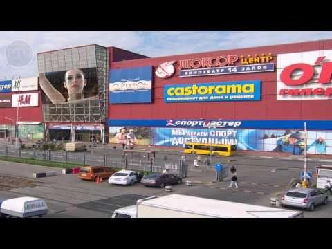 Shopping center Golden Vavilon Moscow