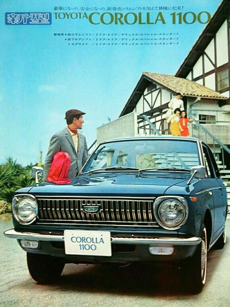 toyota classic cars for sale in sri lanka