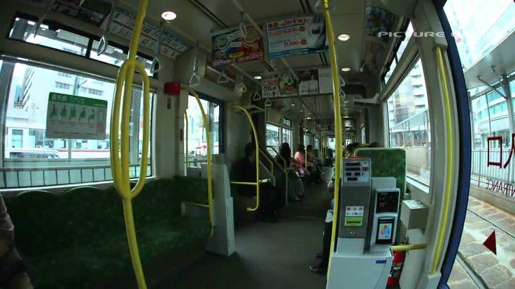 Timelapse Tram in Hiroshima 720p