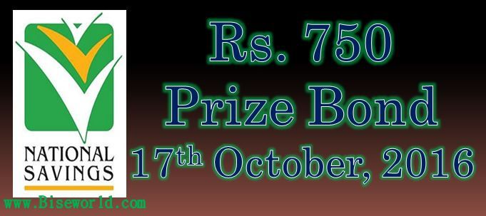 #Prize Bond #List 750 Rs. #Quetta 17.10.2017                   http://www.biseworld.com/prize-bond-list-750-oct-2017/